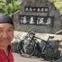 ユーザー kaioomaru3 の写真