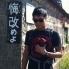 ユーザー shirodanna の写真